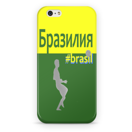 Russo é Brasil tee case